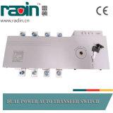 Переключатель переноса RDS2-250A/4p новый конструированный автоматический, ATS