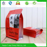 Bagの上の平らなBottom Aluminum Foil Stand