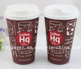 Изготовленный на заказ Printed Paper Coffee Cup Take Away Coffee Cup, Single Wall с Lids/Cover