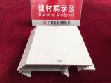 Perfil de aluminio cubierto o anodizado del polvo de la alta calidad 6063 para la pared de cortina