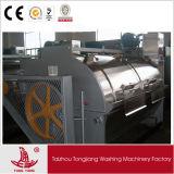 Waschende Kleidung-Kleider und Färbungsmaschine (GXF)