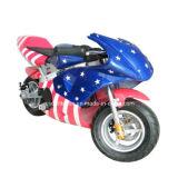 최신 판매 클럽 경주를 위한 싼 모터 자전거