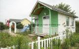 منزل بسيطة