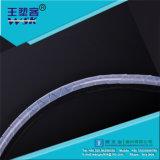 Embalagem em espiral ajustável de alta demanda (PE / PP)
