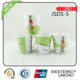 승진 사기그릇 커피잔