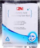 2n Hyaluronic Acid Firming y Moisturizing Face Mask