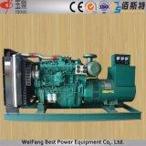 groupe électrogène diesel de 50kw 62.5kVA Yuchai avec insonorisé