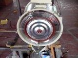 Beweglicher Ventilator des Nebel-Dq-104