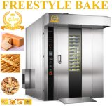 Gas-Drehbacken-Ofen für Nahrungsmittelgerät einschließlich 2 Zahnstangen (ALB-32Q)