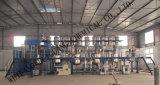 顔料の印刷のための混合の乳化剤