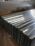 Az120によって熱浸されるGalvalumeの鋼鉄コイル