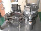 Brevet automatique d'Américain de constructeur de Ruian de machine de remplissage de capsule de technologie allemande