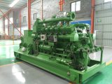 Jogo de gerador da central energética da turbina de gás da natureza de China Lvhuan 500kw da potência verde com Water-Cooled e CHP