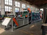 2つのロール混合製造所のゴム製造所