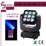 9PCS*10W 매트릭스 LED 이동하는 맨 위 단계 점화 (HL-001BM)