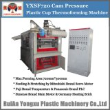 /Making機械(サーボモーターYXSF750*350)を形作るプラスティック容器