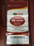 BOPP Plastiktasche für Reis-Zuckerdüngemittel