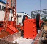 Broyeur de série de PE de broyeur/Yuhong de maxillaire pour l'usine de concasseur de pierres et l'usine d'extraction