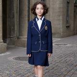 カスタム濃紺の学生服のブレザー