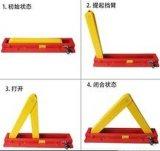Blocage manuel de stationnement de triangle avec une distribution courte