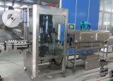Обозначая автоматическая машина для прикрепления этикеток, машинное оборудование бутылки обозначая, обозначает застенчивый машинное оборудование