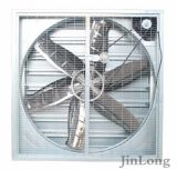 Poultry를 위한 진동된 Drop Hammer Exhaust Fan