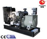 CE de MPuyang Lovol 24kw à la machine de soudure diesel de C.C d'inverseur de 100kw Genset (PFL) MA/TIG (WS-5200)