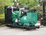 75kVAディーゼル発電機のCummins力エンジン