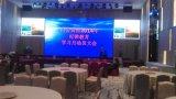 Type neuf écran de P6s Skymax 2016 d'Afficheur LED du centre commercial DEL Digital