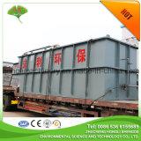 産業廃棄物の水処理のためのDafの処置