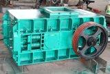 Triturador de minério de ferro duplo com alta qualidade