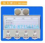 Datilografar a K-1 10*6.5cm o cartão material magnético do armazém do cartão do armazenamento de cartão com números