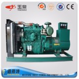 Цена генератора 500kw AC трехфазное тепловозное, комплект электрического генератора