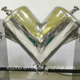 V-Typ 500 Qualitäts-Puder oder granulierte Mischmaschine