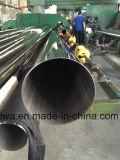 Tubo saldato dell'acciaio inossidabile