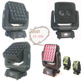 2015 nieuwste 25PCS 15W 4in1 Osram LED Stage Light (ys-255)
