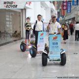 Scooter électrique du golf 2014 Vent-Rover V4+ outre de scooter électrique de route
