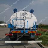 販売のための10/12cbm HOWO 4X2の真空の腐敗性タンクトラック