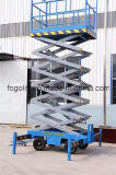 18m Wholesale Hydraulic Trailing Mobile Scissor Lift/Manual Scissor Work Platform