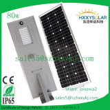 CE RoHS IP65 60W All in Un Solar Lights