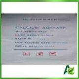 食品添加物防腐剤CAS 62-54-4のための無水カルシウムアセテートの価格