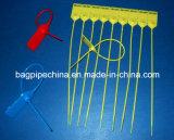 サンプリングシステムのためのプラスチック機密保護のシール