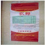 印刷されたBagsかPrinted Polypropylene Bags/PP Sack Bag