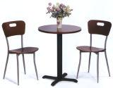 庭の家具、現代木の円形の庭の机及び椅子