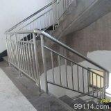 Barandilla del acero inoxidable para las escaleras