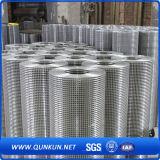 構築に使用する電流を通された溶接された金網