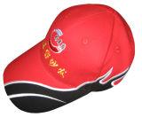 Chapeau promotionnel (PC003)