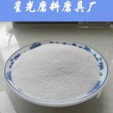 Witte Gesmolten Alumina voor het Zandstralen en het Malen 36#