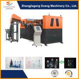 Macchina automatica piena dello stampaggio mediante soffiatura dell'animale domestico della cavità di /2 della macchina dello stampaggio mediante soffiatura dell'animale domestico