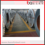 電流を通された鋼鉄コイルの鋼鉄金属の供給